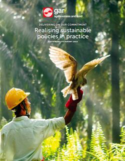 可持续性报告 2016